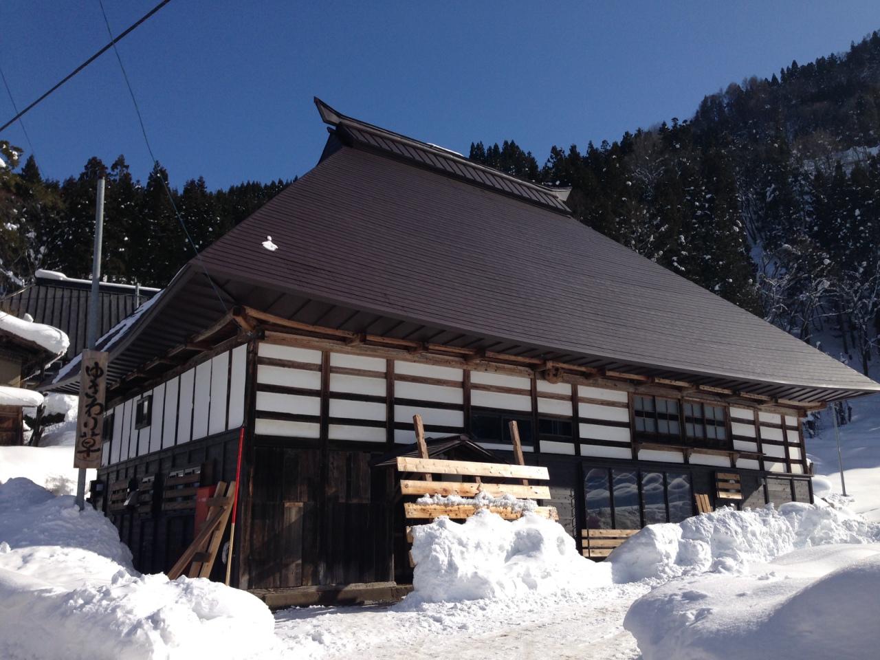 Yukiwariso